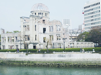 Friedensdenkmal in Hiroshima